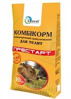 Комбікорм престартер для телят 5-60 днів (гранула) 10 кг Ековет