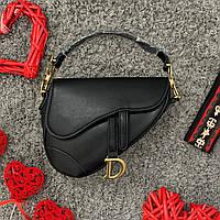 Женская маленькая седельная сумка пистолет в стиле Диор черная
