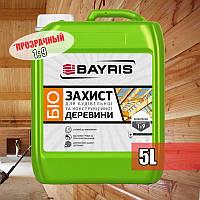 Грунтовка Биозащита для древесины Байрис концентрат 1 к 9 бесцветная (5л)