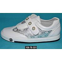 Слипоны, туфли, кроссовки для девочки, 33,34,35 размер, кожаная стелька, супинатор, 108-78-521