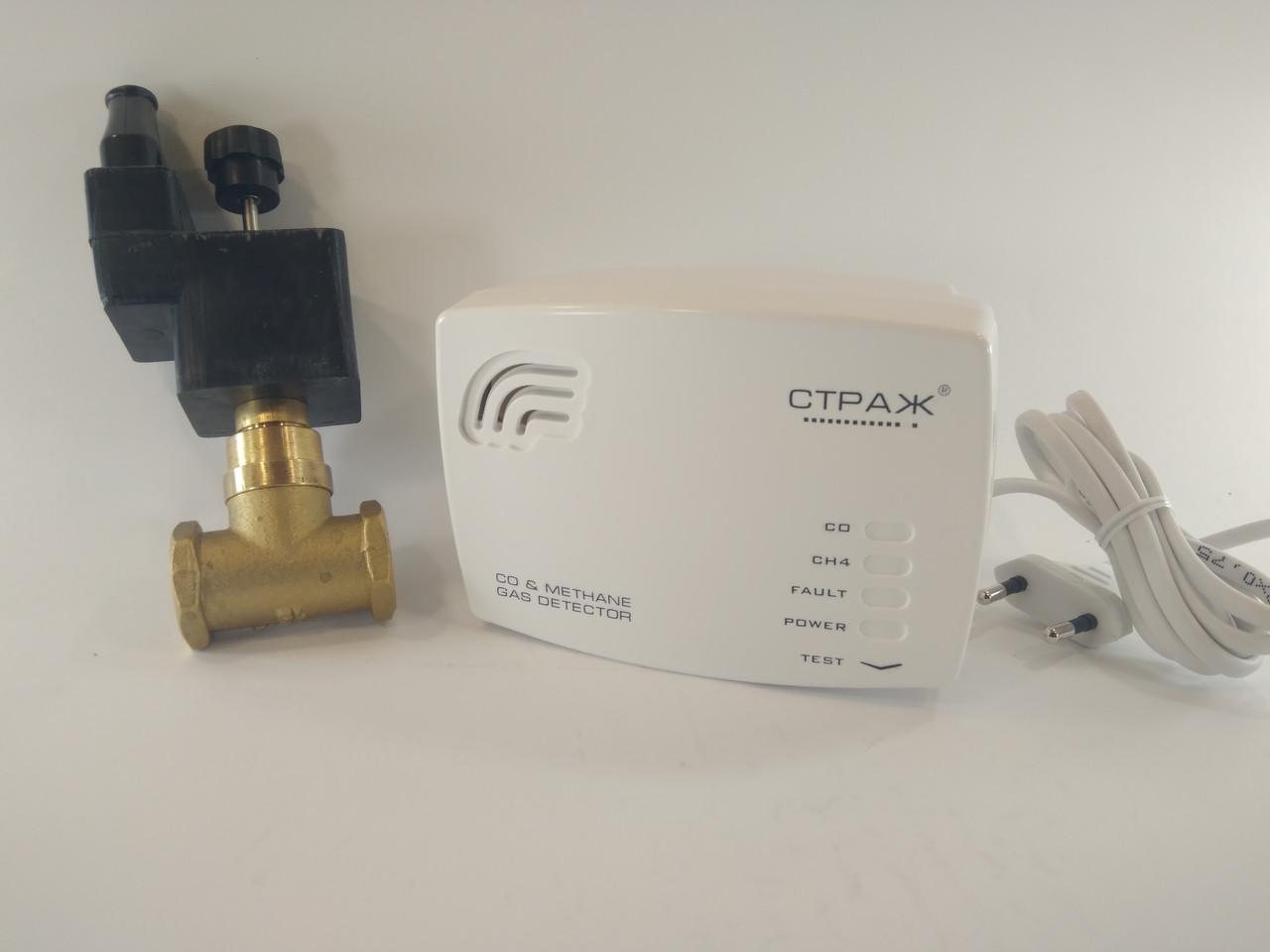 """Газовий Сторож 1/2"""" система контролю витоку та перекриття газів"""