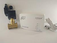 """Газовый Сторож 1/2"""" система контроля утечки и перекрытия газов, фото 1"""