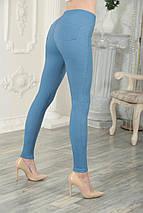 Модные облегающие джеггинсы леггинсы скини со средней посадкой однотонный голубой, фото 2