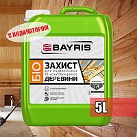 Грунтовка Биозащита для древесины Байрис концентрат 1 к 9 с зеленым индикатором (5л)