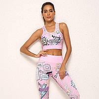 Женский костюм для фитнеса розовый размер M