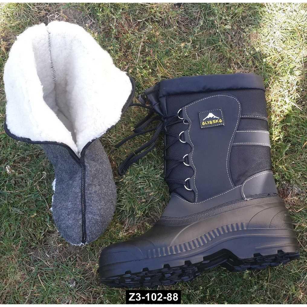 Мужские зимние непромокающие сапоги, 44 размер / 29.5 см, Z3-102-88
