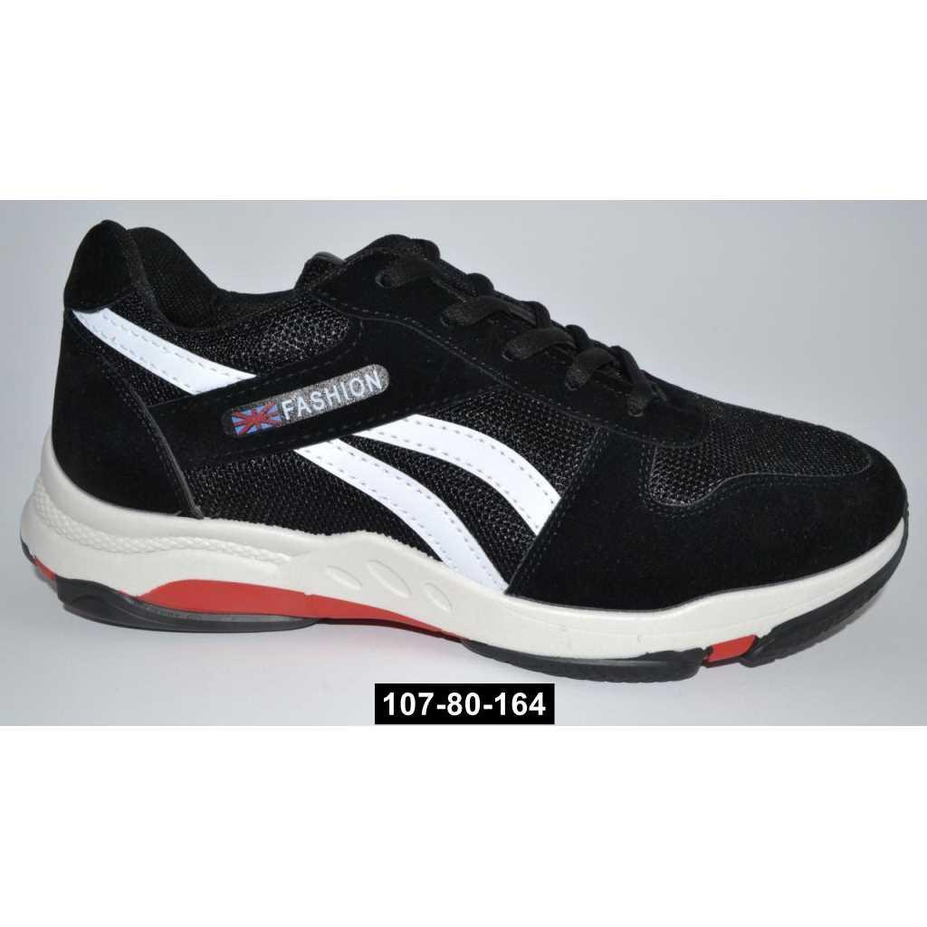 Дышащие кроссовки, 41 размер / 26.5 см, 107-80-164