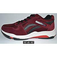 Дышащие кроссовки, 41 размер / 26.5 см, 107-80-167