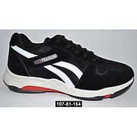 Дышащие мужские кроссовки, 43 размер, 107-81-164