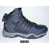 Высокие кроссовки для мальчика, 36,41 размер, подростковые ботинки, 107-82-83