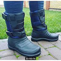 Мужские зимние непромокающие сапоги, 41.5-44.5 размер, Z3-102-79