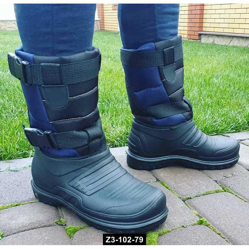 Мужские зимние непромокающие сапоги, 41 размер / 27 см, Z3-102-79