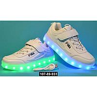 Детские светящиеся кроссовки, 27,29,30 размер, 11 режимов LED подсветки, супинатор, 107-89-931