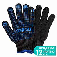 Перчатки трикотажные с ПВХ точкой р10 Оптима (черные) Sigma (9442531)