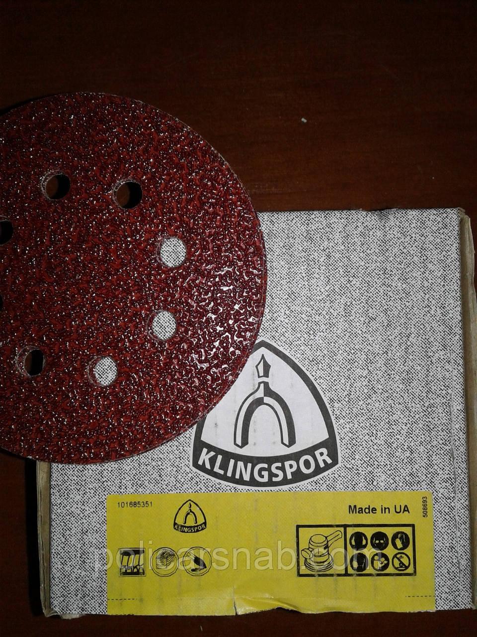Шлифовальный круг Klingspor PS 18 EK GLS5 (125 мм)