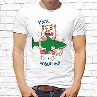 "Прикольная футболка рыбаку ""Уху будешь?"", push it Украина"