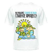 "Прикольная футболка рыбаку ""На рыбалке главное не рыба, главное процесс!, push it Украина"