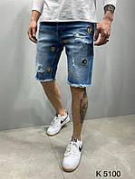 Мужские джинсовые шорты синие