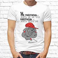 """Подарок сотруднику футболка с принтом """"Не работаешь-жить не на что!"""", push it Украина"""