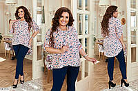 Красивый женский костюм блузка и брюки джинс размеры 50-60 арт 1202