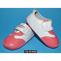 Пинетки, мокасины, сандалики для девочки, 17 размер, 112-10-0405