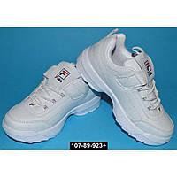 Стильные детские белые кроссовки, 32 размер / 20.4 см, 107-89-923+
