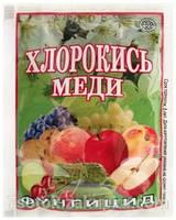 Хлорокись меди (40 гр)