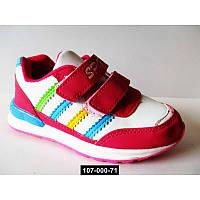 Кроссовки для девочки, 31-35 размер, 107-000-71