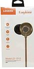 [ОПТ] Навушники вакуумні дротові Legend LD1013 з мікрофоном, фото 2