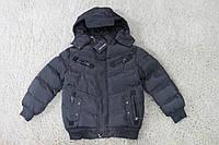 Куртка для мальчиков (Евро- Зима: синтепон/ мех- травка) 4 года