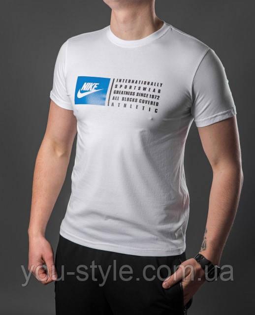 Футболка мужская Nike 5380 Белая