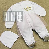 Нарядный летний человечек р 56 0-1 мес комбинезон костюмчик с юбкой на выписку для девочку МУЛЬТИРИ 4684 Белый