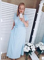 Платье длинное на запах евро-софт 42 44 46 48