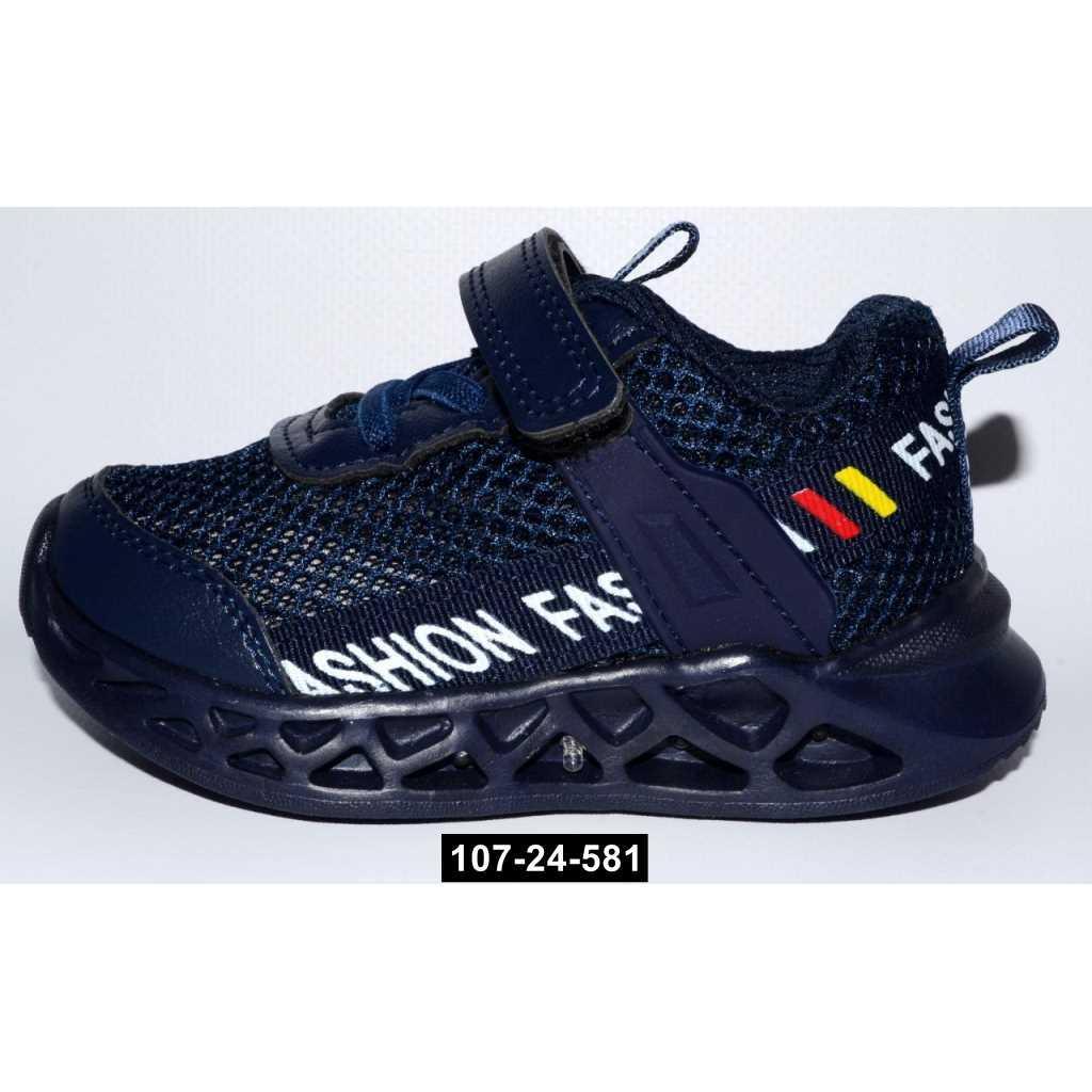 Летние кроссовки для мальчика с мигалками, 25 размер / 15.2 см, сетка, супинатор, 107-24-581