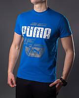 Футболка мужская Puma 5365 Голубая