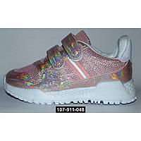 Стильные кроссовки для девочки, 26-31 размер, кожаная стелька, супинатор, 107-911-048