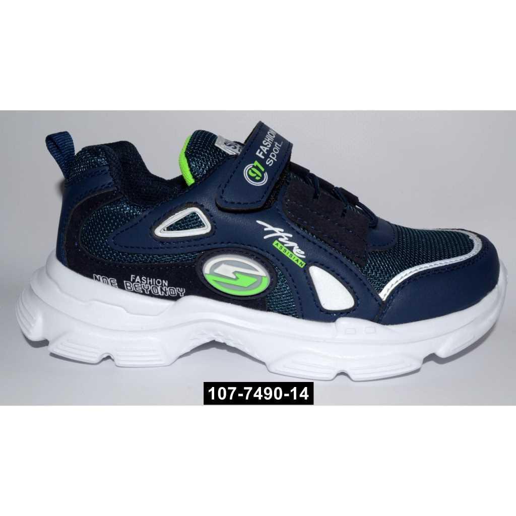 Дышащие детские кроссовки Том.м, 33,34,35 размер, кожаная стелька, супинатор, Tom.m, 107-7490-14