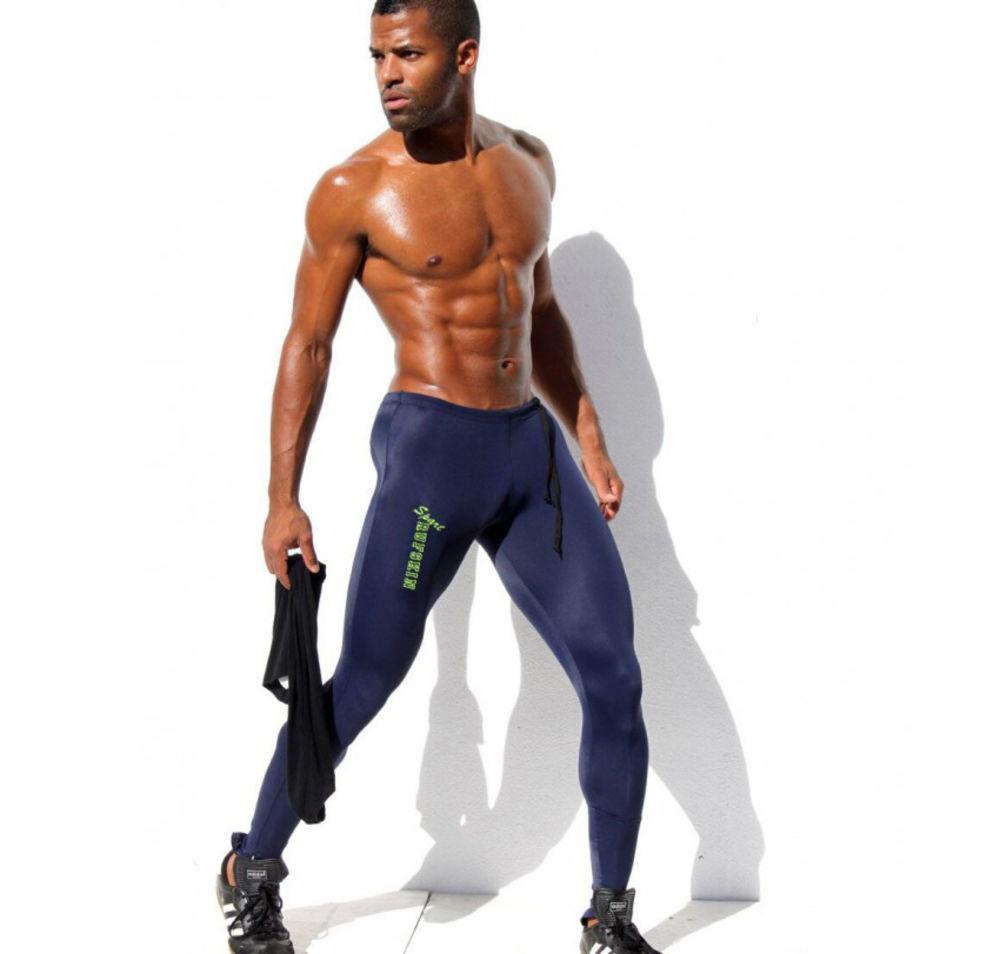 Синие мужские спортивные штаны Aqux