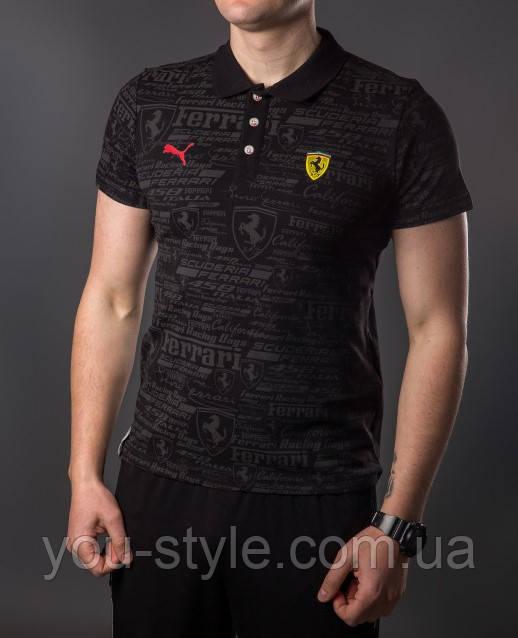 Футболка мужская Puma 5356 Чёрная