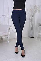 Модные женские лосины плотные однотонные темно-синие, фото 2