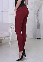 Однотонные приталенные  женские джеггинсы бордовый, фото 2