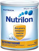 Смесь молочная Нутрилон Безлактозный 400г. (Nutrilon)