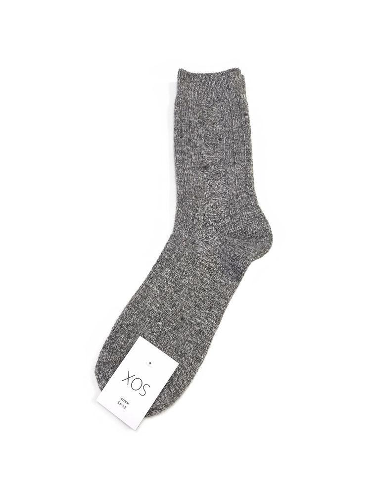 Светло-серые шерстяные носки для парней