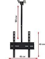 Крепление кронштейн для телевизора на потолок (потолочное) 26-55 дюйма Черное V-star