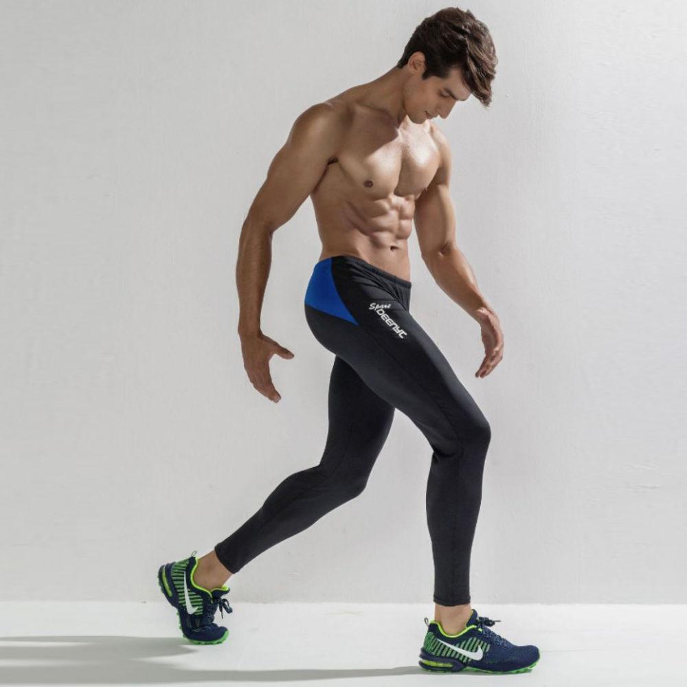 Узкие мужские спортивные штаны Deenyt черного цвета