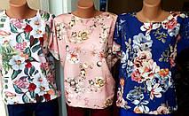 Женская летняя блузка
