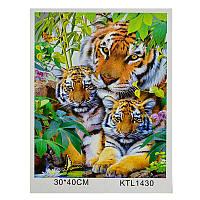 """Картина по номерам (30-40 см) """"Тигровая семья"""" арт. KTL 1430"""