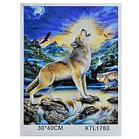 "Картина по номерам (30 - 40 см) ""Волки"" арт. KTL 1783"