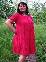 Женское платье летнее- ламбада (с 50-58 размер)