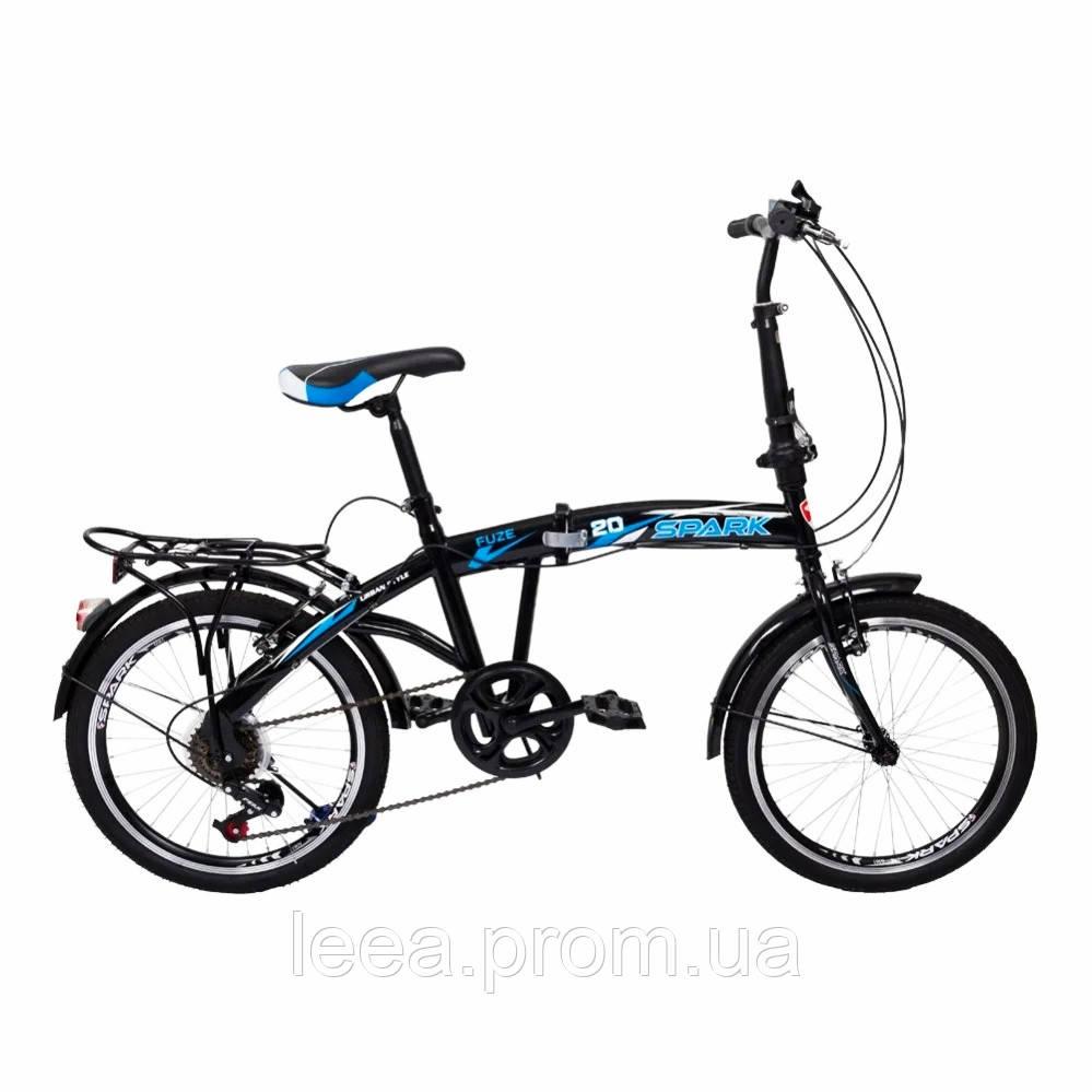"""Складной велосипед Spark Fuze 20"""" от 130 до 175 см"""